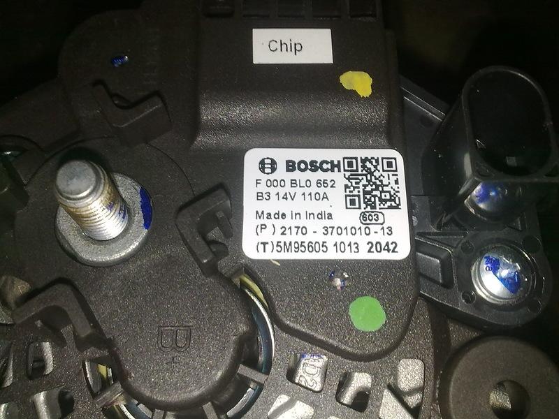 Генератор Bosch F000BL0652