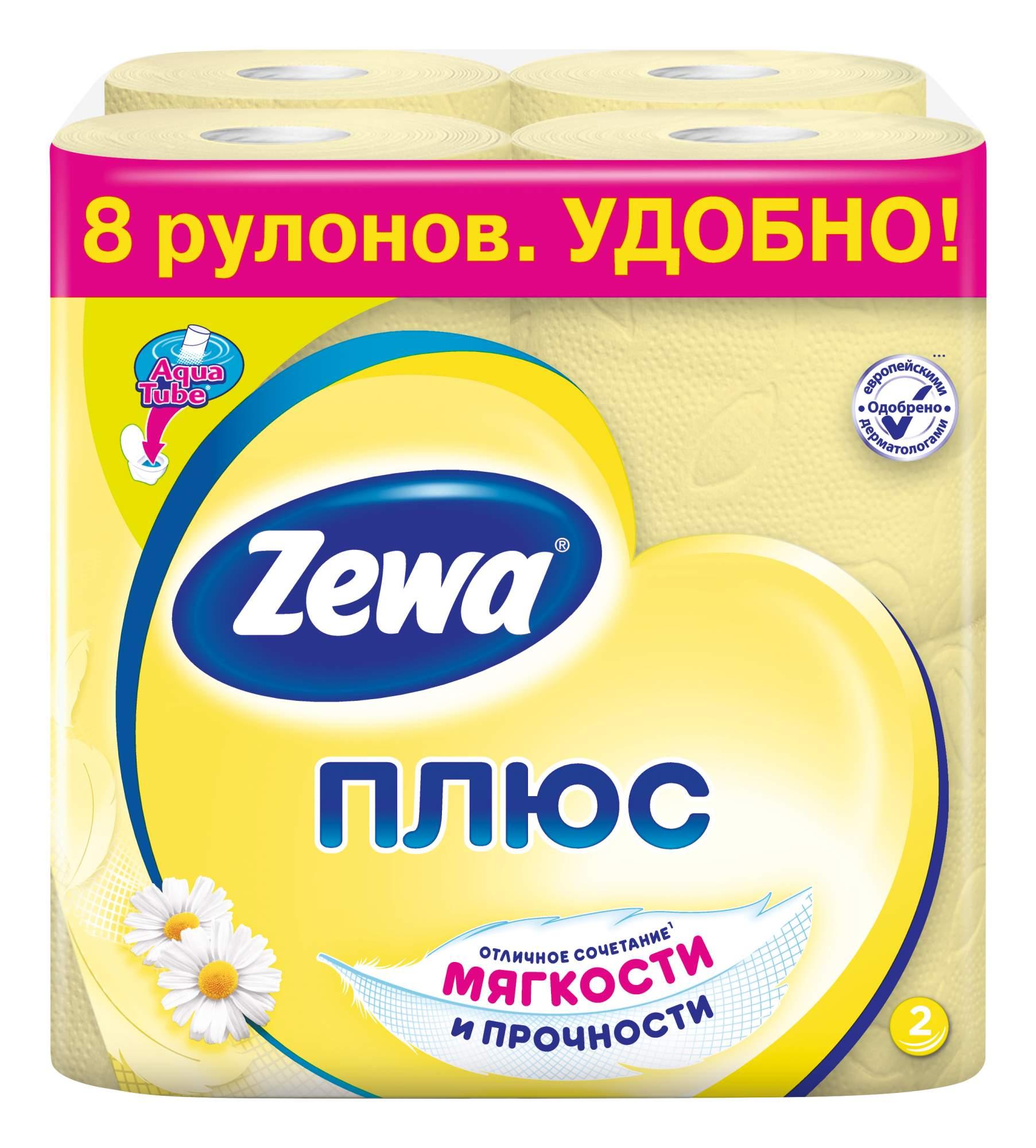 Туалетная бумага Zewa Плюс Ромашка, 2 слоя, 8 рулонов