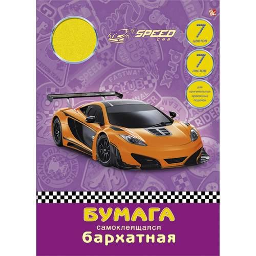 Бумага цветная бархатная самоклеящаяся (А4, 7л, 7цв), ББС77136