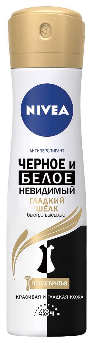 Дезодорант Nivea Черное и Белое Невидимый Гладкий шелк 150 мл