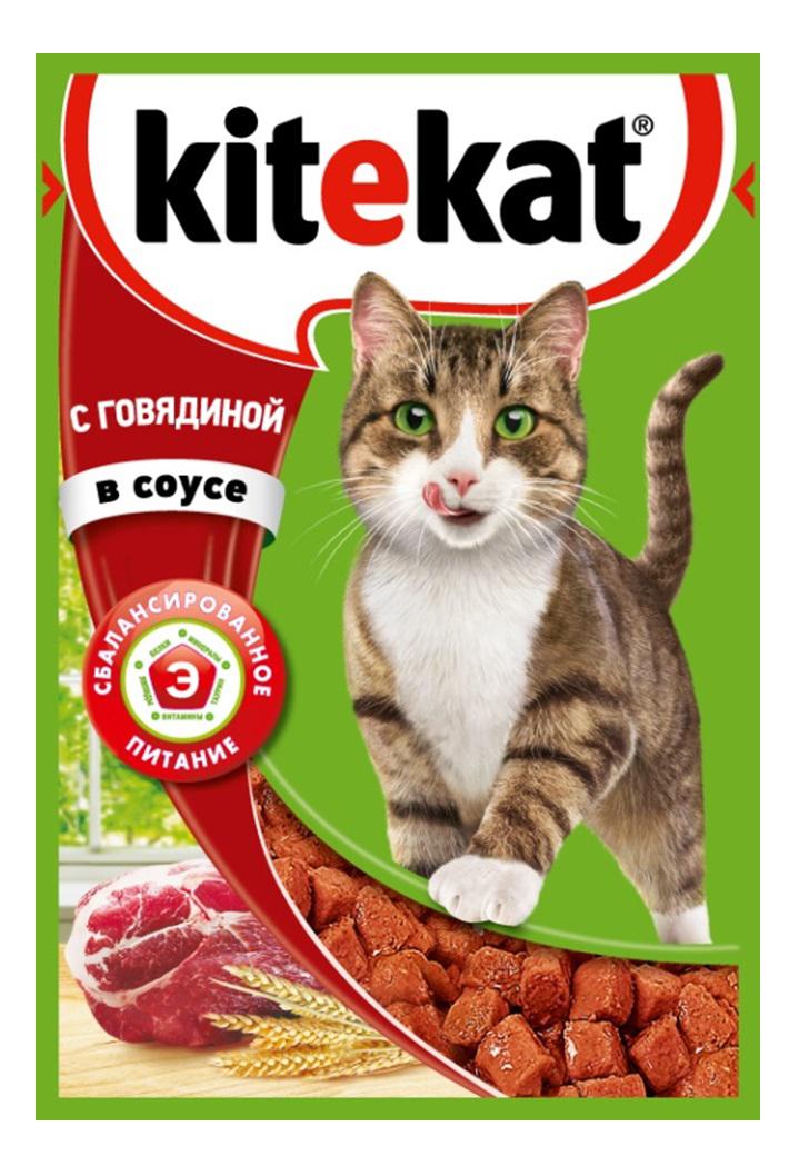 Влажный корм для кошек Kitekat, с говядиной в соусе, 24шт по 85г