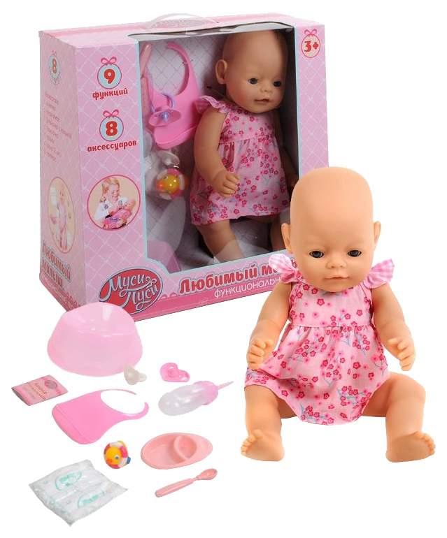 Интерактивный Пупс Муси-Пуси Любимый Малыш с аксессуарами IT102712