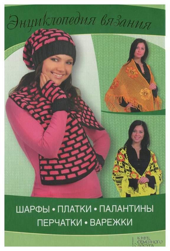 Шарфы, платки, палантины, перчатки, Варежки