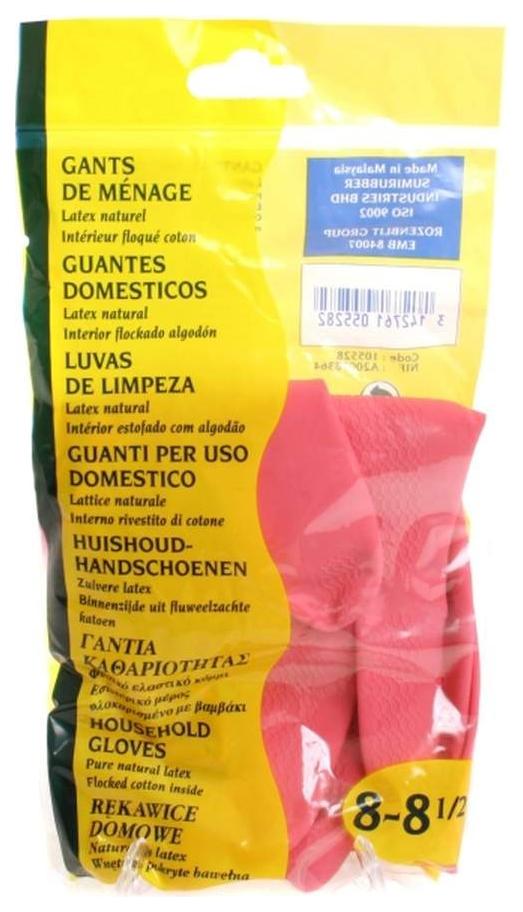Перчатки для уборки Rozenbal Тонкие большие R105528