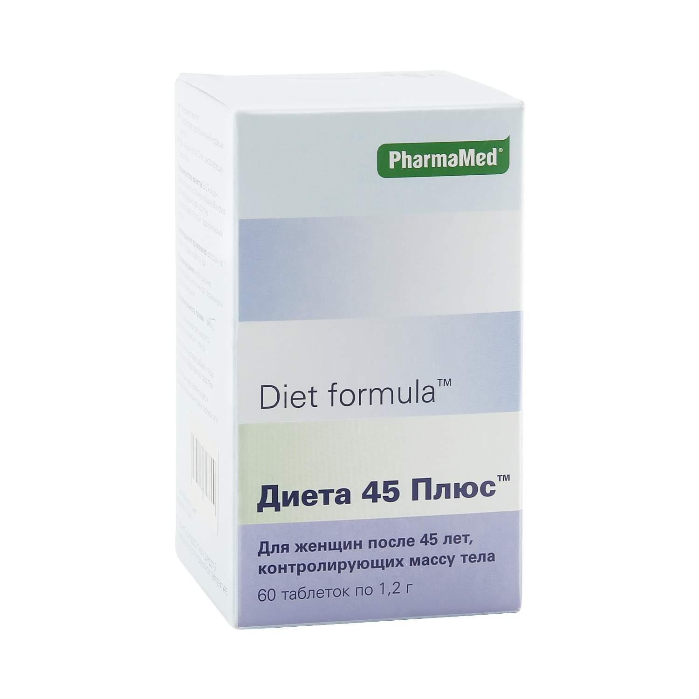 Ледис формула диета 30 плюс отзывы