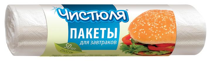 Пищевой пакет ЧИСТЮЛЯ 50 шт 25х32см