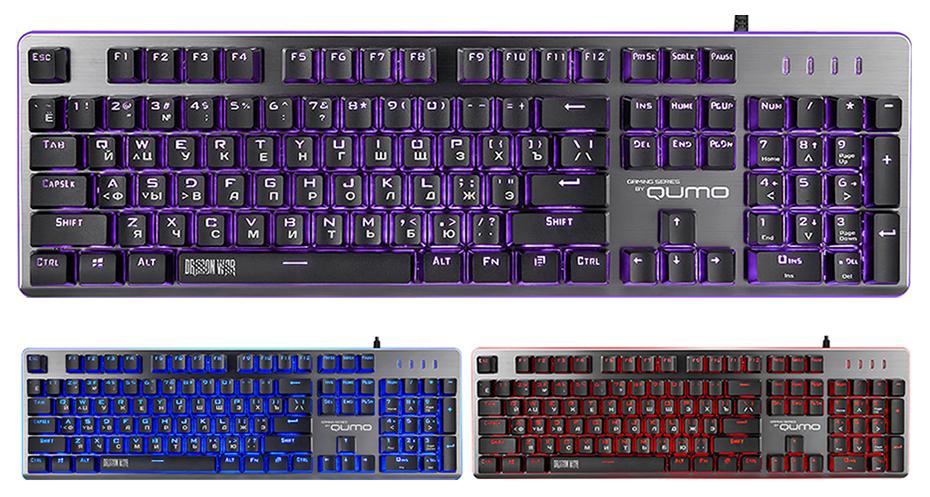 Игровая клавиатура QUMO Rebellion K41 Grey/Black