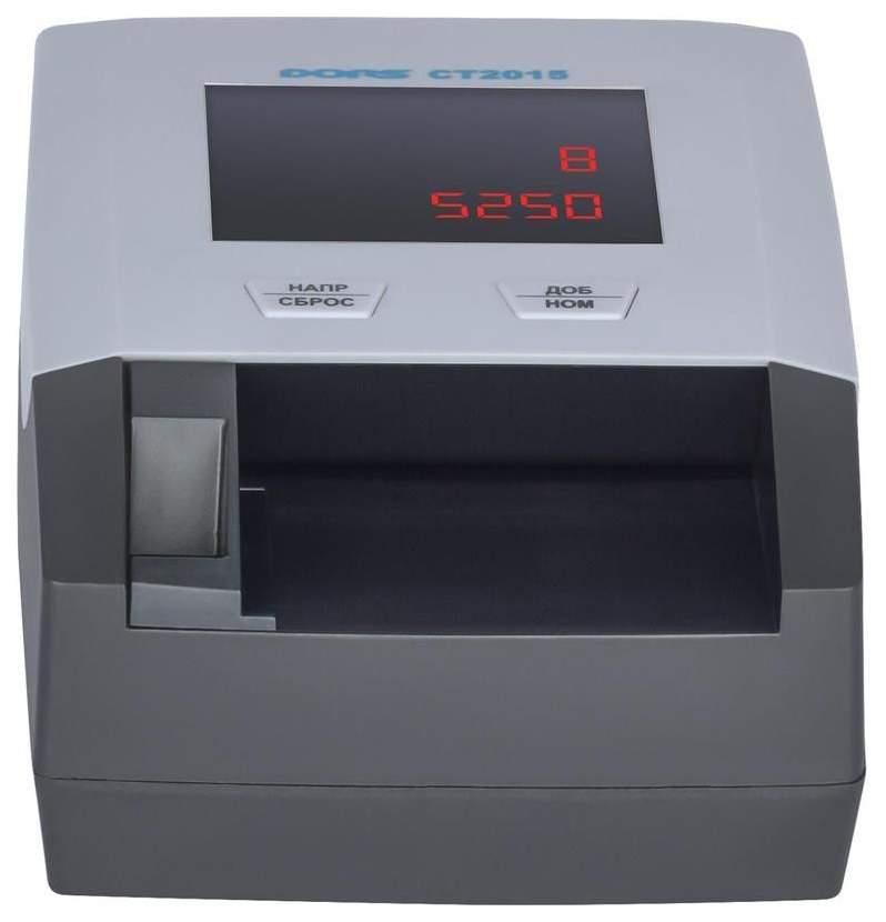 Детектор банкнот Dors CT2015 Серый (SYS-040967)