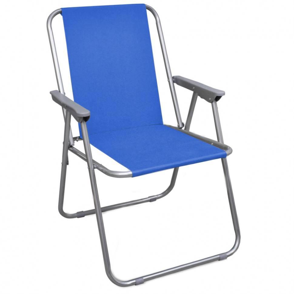 Кресло складное с подлокотниками Reka CK-305 синее