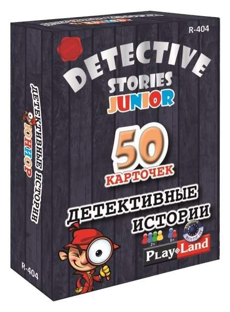 """Настольная игра Play Land """"Детективные историии, Юниор"""""""