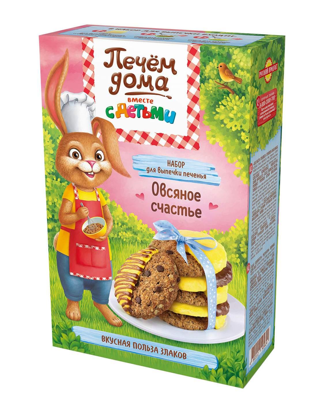 Набор для выпечки печенья Печем дома овсяное счастье смесь глазурь 300 г