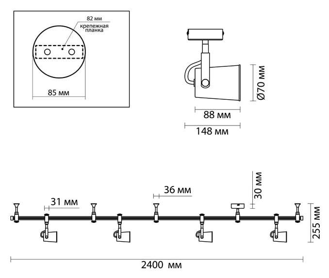 Трек-система Odeon Light 3629/4TR E14