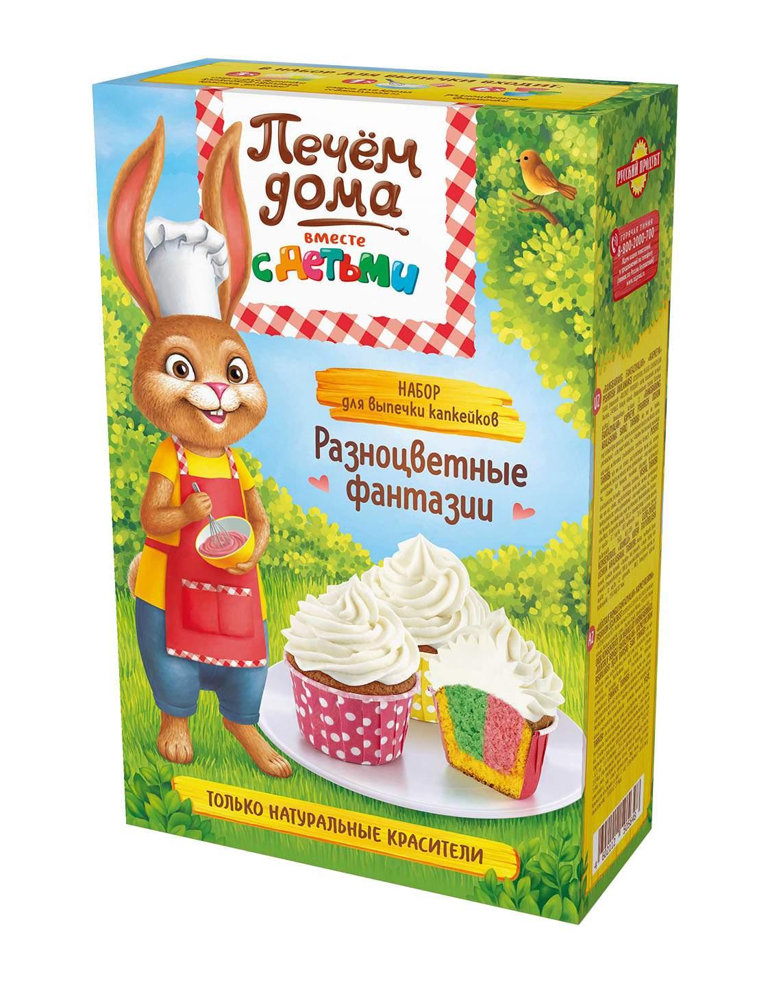 Набор для выпечки капкейков Печем дома разноцветные фантазии смесь крем 330 г