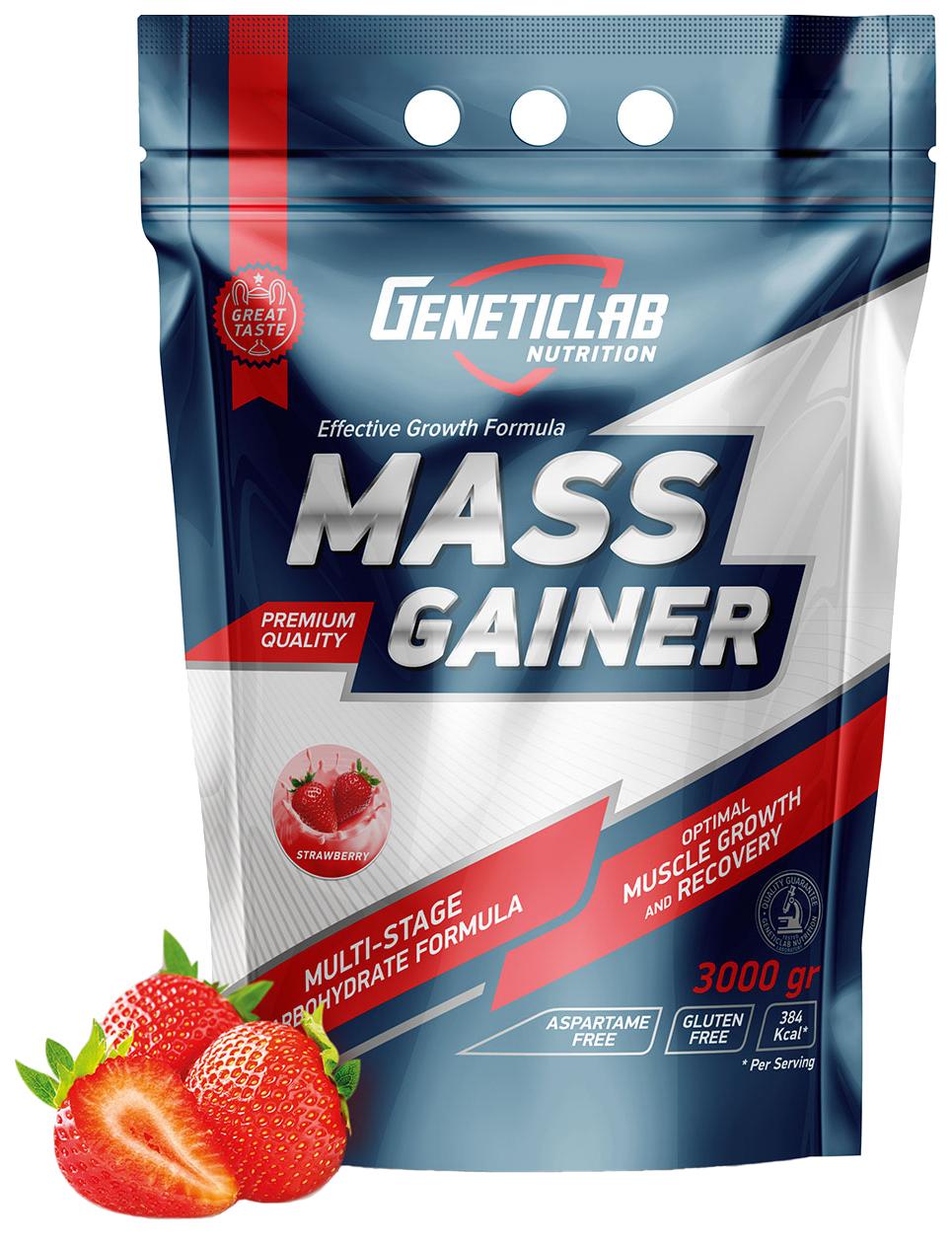 Гейнер GeneticLab Nutrition Mass Gainer 3000 г Strawberry