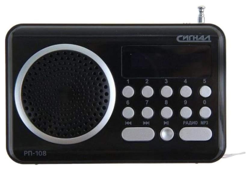 Радиоприемник Сигнал РП-108 Черный (117832)