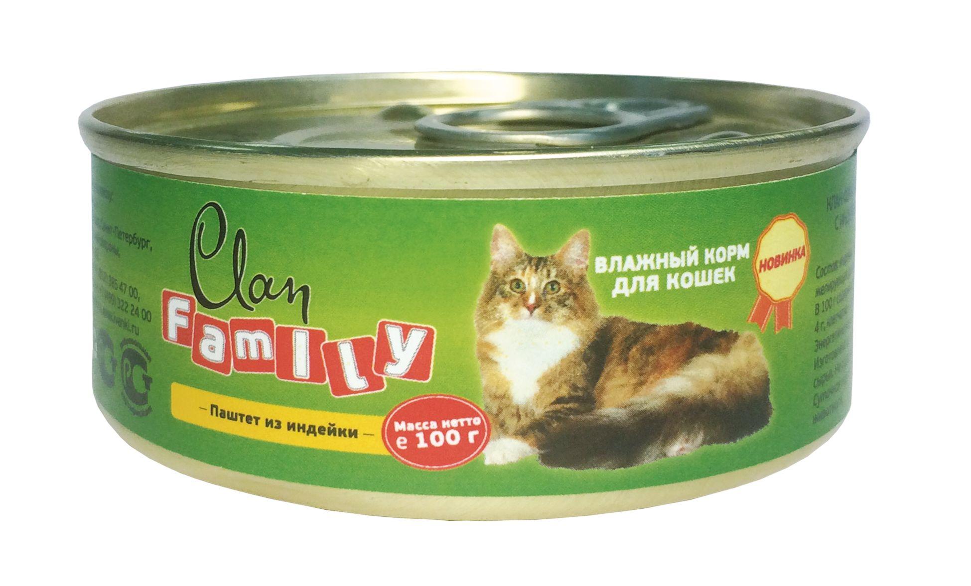 Консервы для кошек Clan Family, индейка, 100г