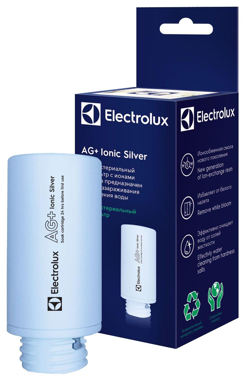 Картридж для воздухоувлажнителя Electrolux 3738