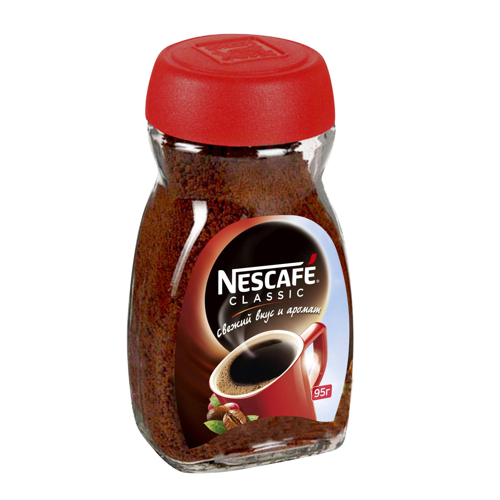 Баночка кофе картинки
