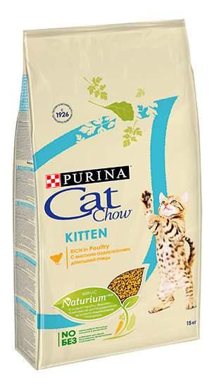 Сухой корм для котят Cat Chow Kitten, домашняя птица, 15кг