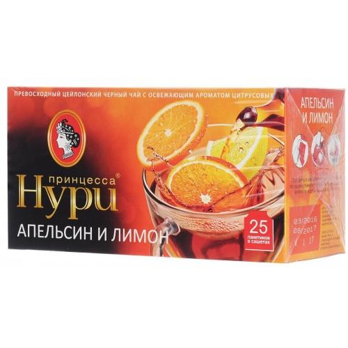 Чай черный Принцесса Нури апельсин и лимон 25 пакетиков