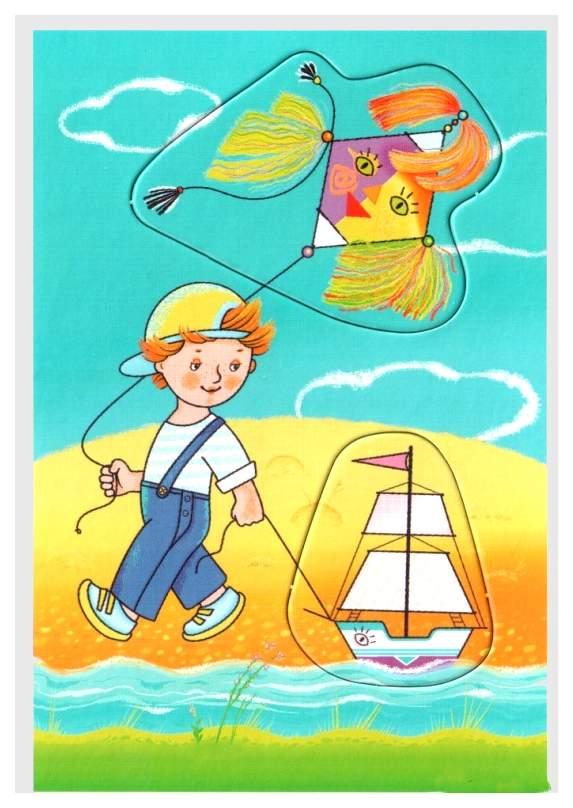 Картинки что дальше для детей
