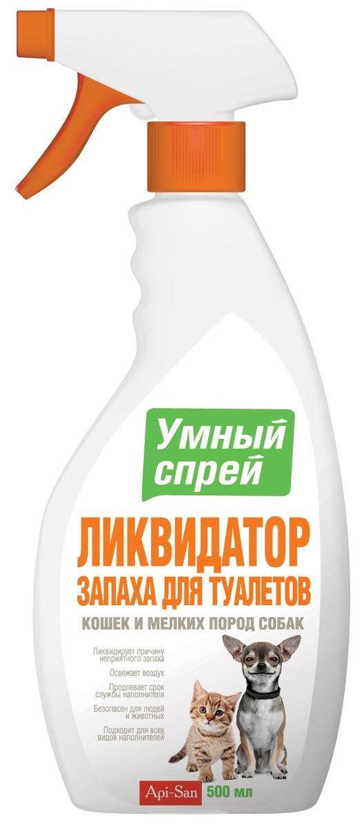 Умный Спрей Ликвидатор запаха для туалета кошек и собак декоротивных пород 500мл