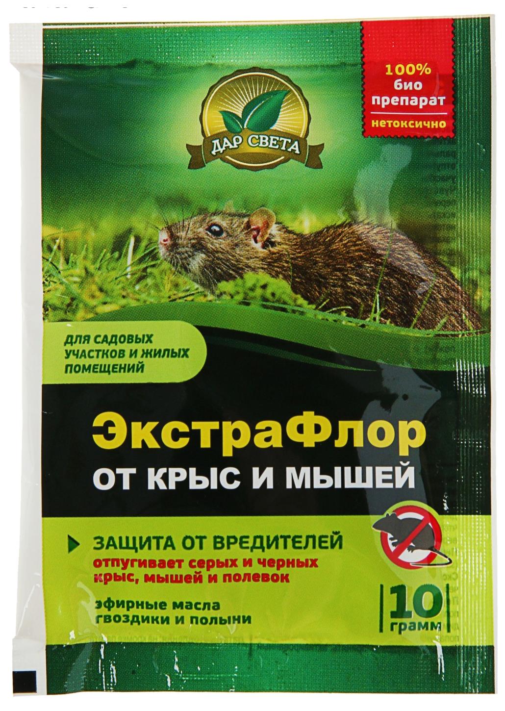 ЭкстраФлор от Крыс и мышей, 10 г