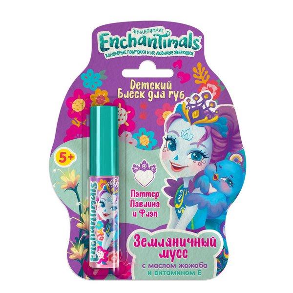 Детский блеск для губ Enchantimals Пэттер Павлина и Флэп Земляничный мусс