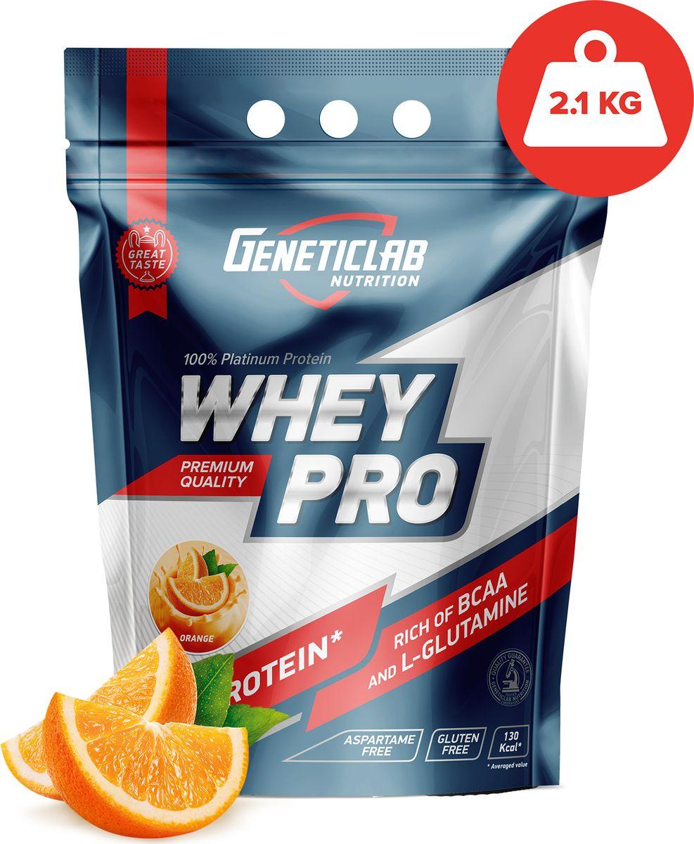 GeneticLab Nutrition Whey Pro 2,1 кг (вкус: апельсин)