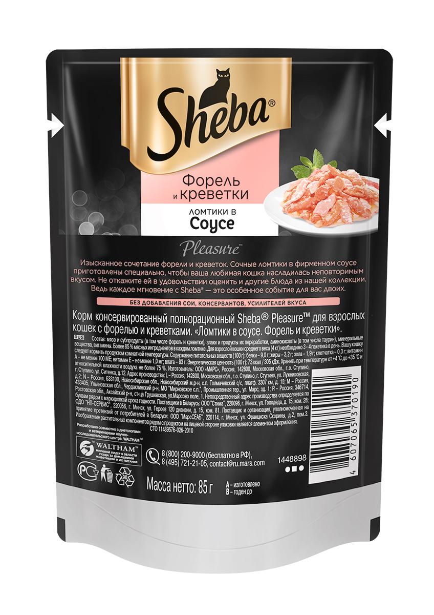 Миниатюра Влажный корм для кошек Sheba Pleasure ломтики из форели и креветок в соусе, 85г х 24шт №3