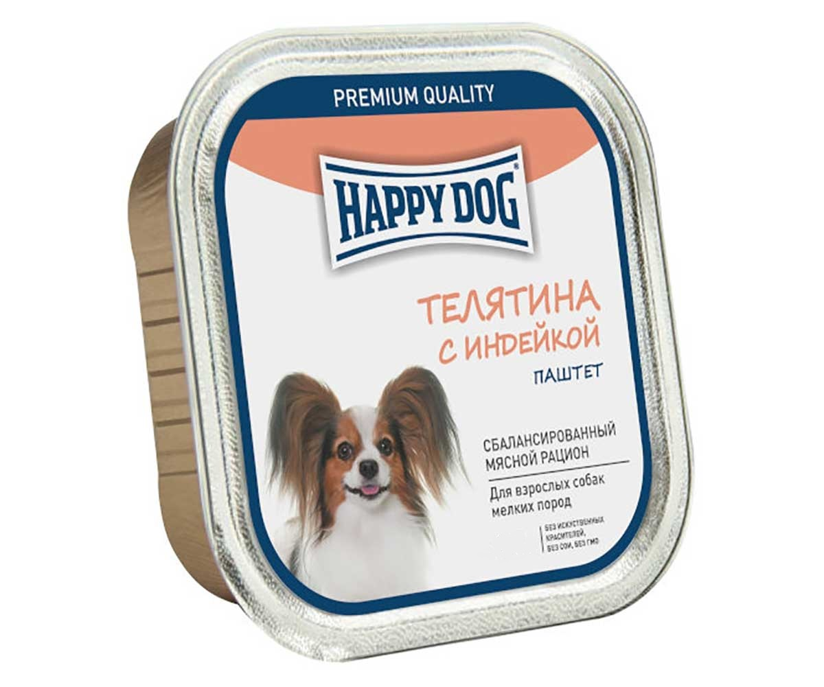Фотография Консервы для собак Happy Dog NaturLine паштет, телятина, индейка, 125г №1