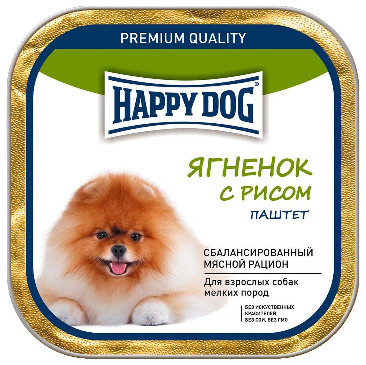 Фотография Консервы для собак Happy Dog NaturLine паштет, ягненок, рис, 125г №1