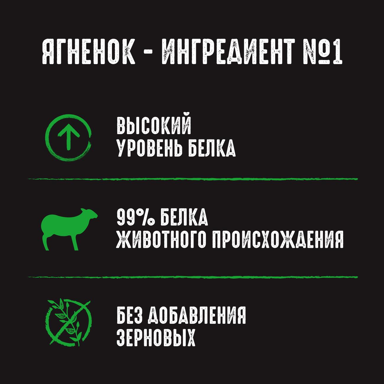 Миниатюра Консервы для собак CRAVE Adult с Ягнёнком, 85г х 24 шт №4