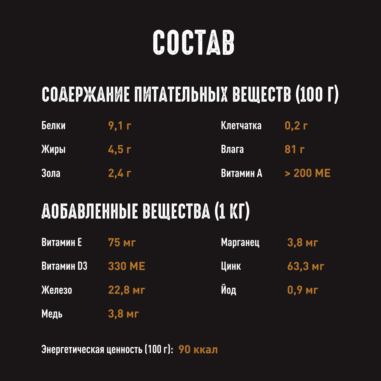 Миниатюра Консервы для собак CRAVE Adult с Ягнёнком, 85г х 24 шт №6