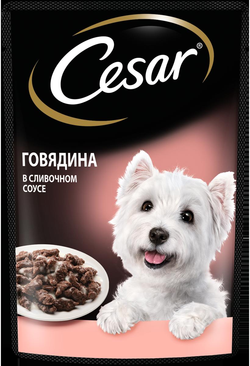Влажный корм для собак Cesar, в сливочном соусе, говядина, 28шт, 85г