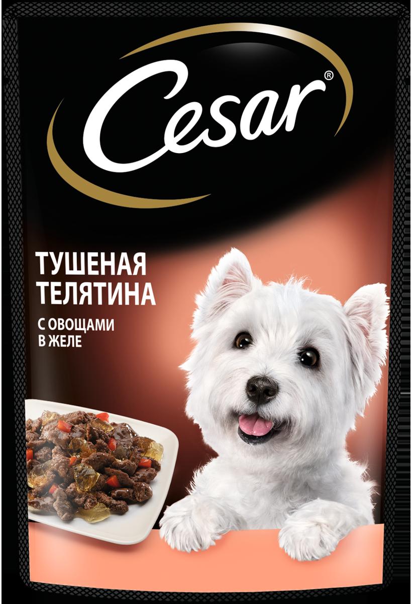Влажный корм для собак Cesar , телятина, овощи, 28шт, 85г