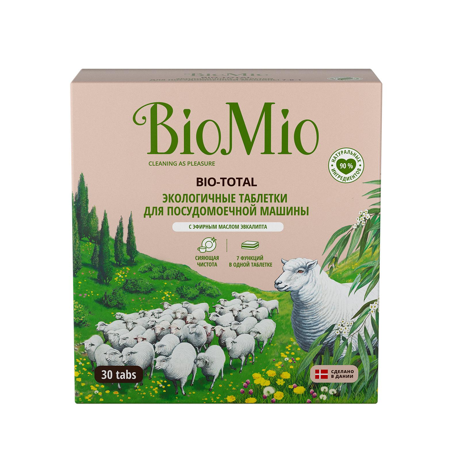 Таблетки для посудомоечной машины BioMio bio-total 30 штук
