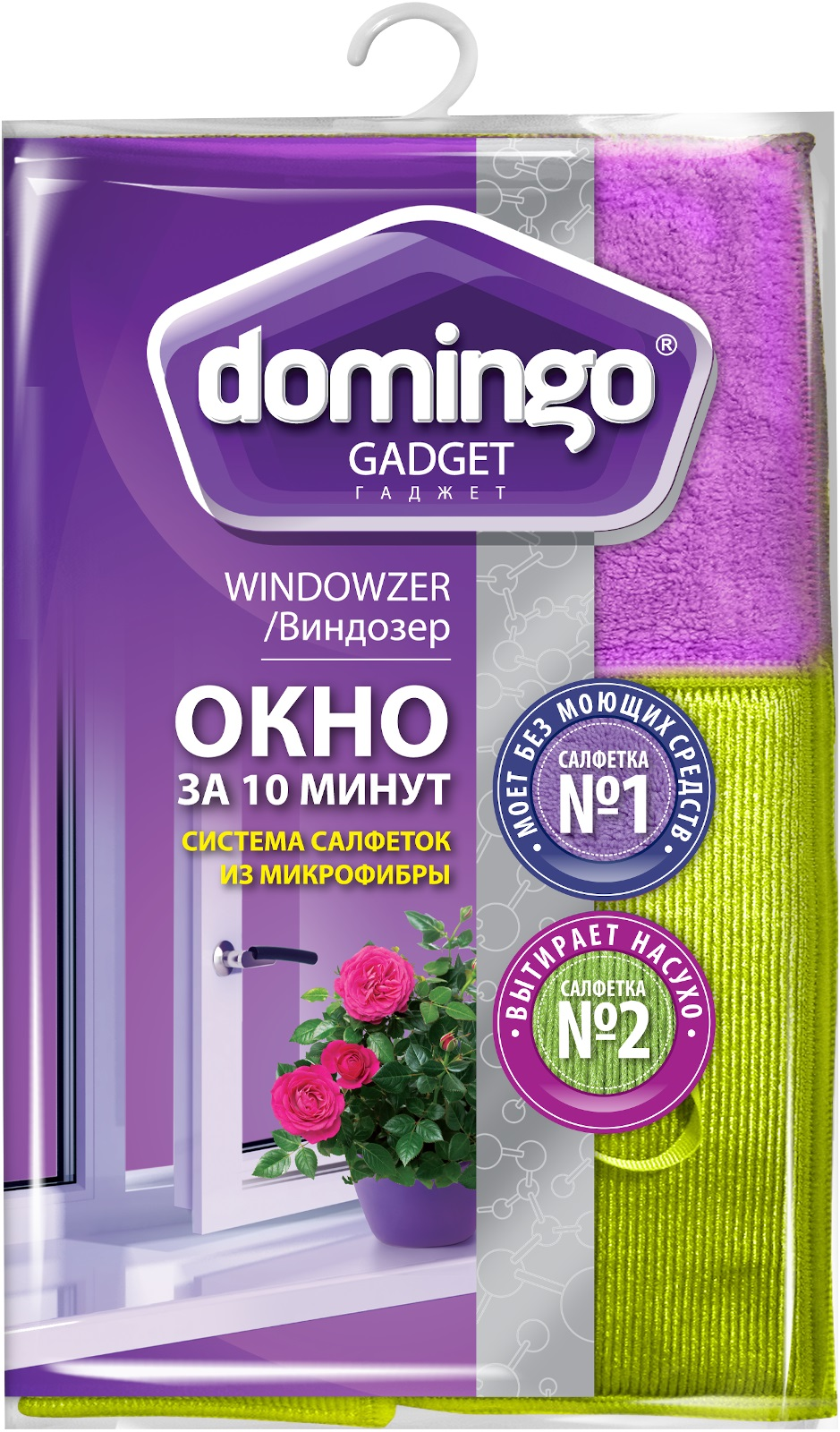 Миниатюра Салфетка для уборки Domingo Виндозер для мытья окон 20x25, 30x35 см 2 шт №1