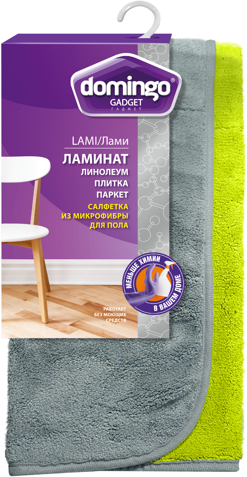 Миниатюра Салфетка для уборки Domingo Лами для пола 50x60 см №1