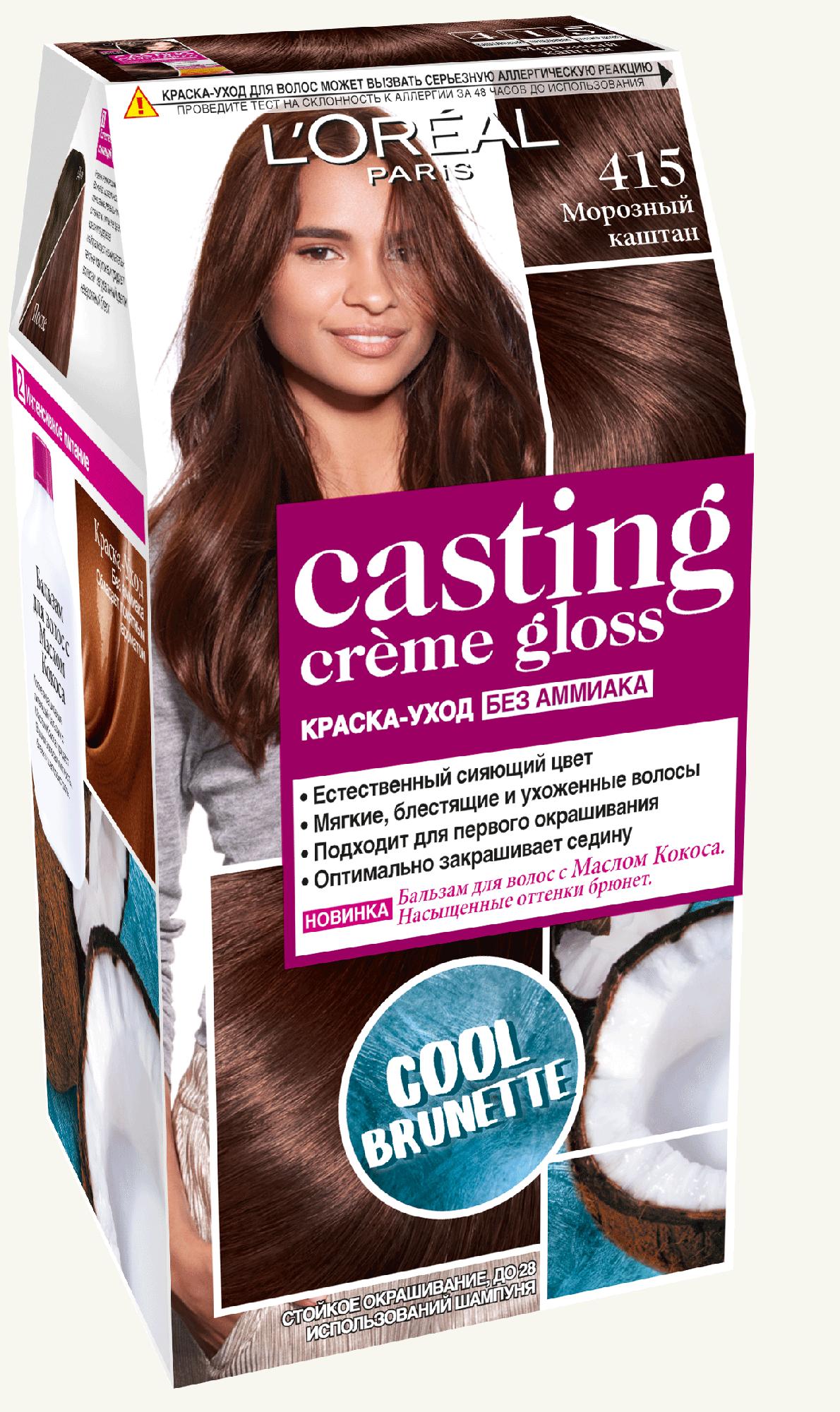 Миниатюра Краска для волос L`Oreal Paris Casting Creme Gloss Морозный каштан тон 415 №1