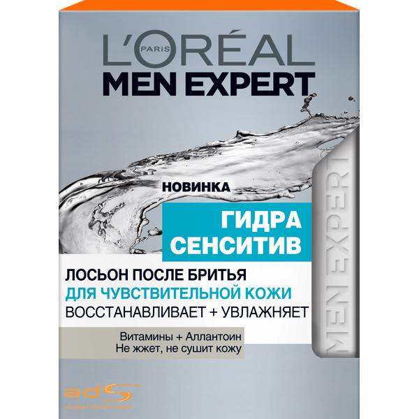Лосьон после бритья L'Oreal Paris Men Expert
