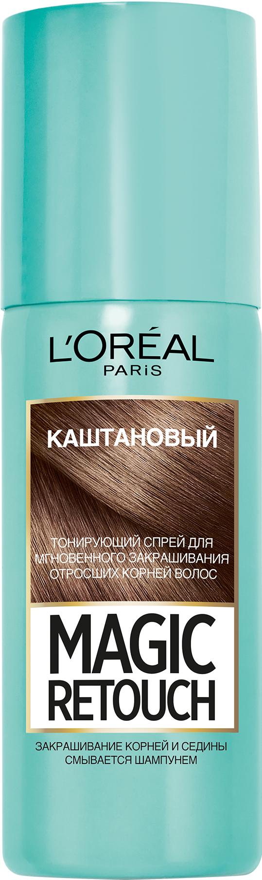 Миниатюра Спрей для волос L'Oreal Paris MAGIC RETOUCH 3 Каштан Тонирующий №1