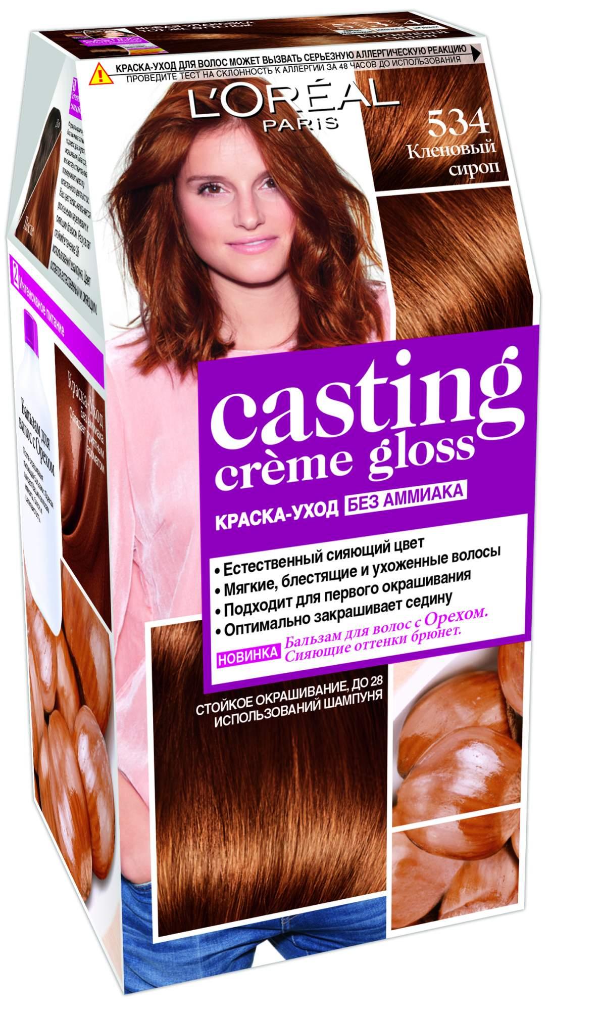Миниатюра Краска для волос L`Oreal Paris Casting Creme Gloss Кленовый сироп тон 534 №1