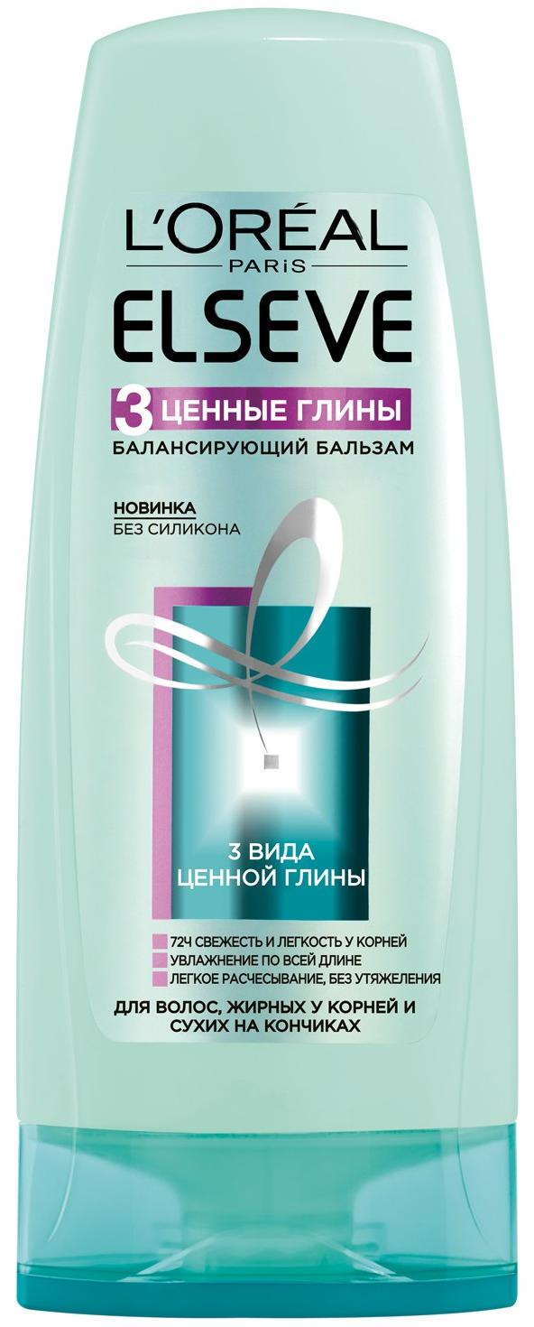 Миниатюра Бальзам для волос L`Oreal Paris Elseve 3 Ценные глины 200мл №1