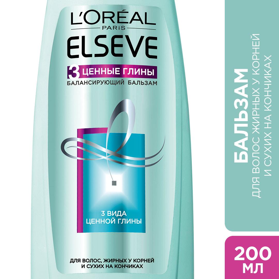 Миниатюра Бальзам для волос L`Oreal Paris Elseve 3 Ценные глины 200мл №4
