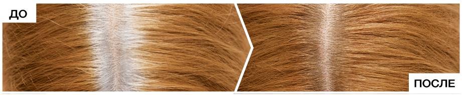Миниатюра Спрей для волос L'Oreal Paris MAGIC RETOUCH 5 Светло Русый Тонирующий №7