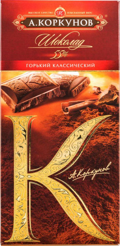 Шоколад горький Коркунов классический 55% 90 г