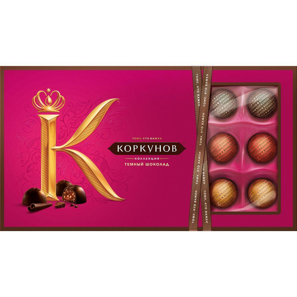Набор конфет А.Коркунов ассорти темный шоколад 192 г