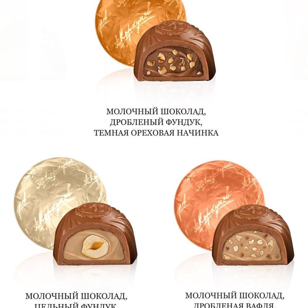 Миниатюра Набор конфет Коркунов ассорти молочный шоколад 192 г №2