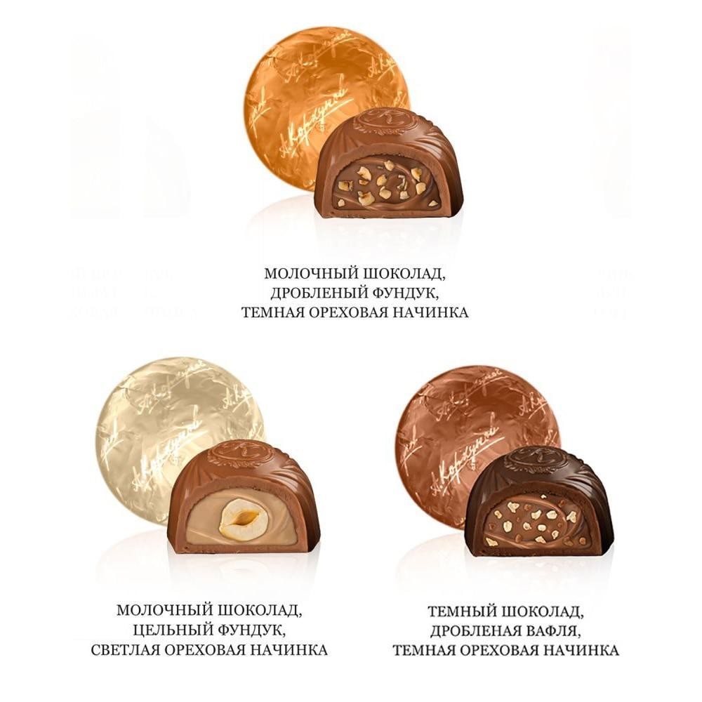 Набор конфет А.Коркунов ассорти темный и молочный шоколад 192 г